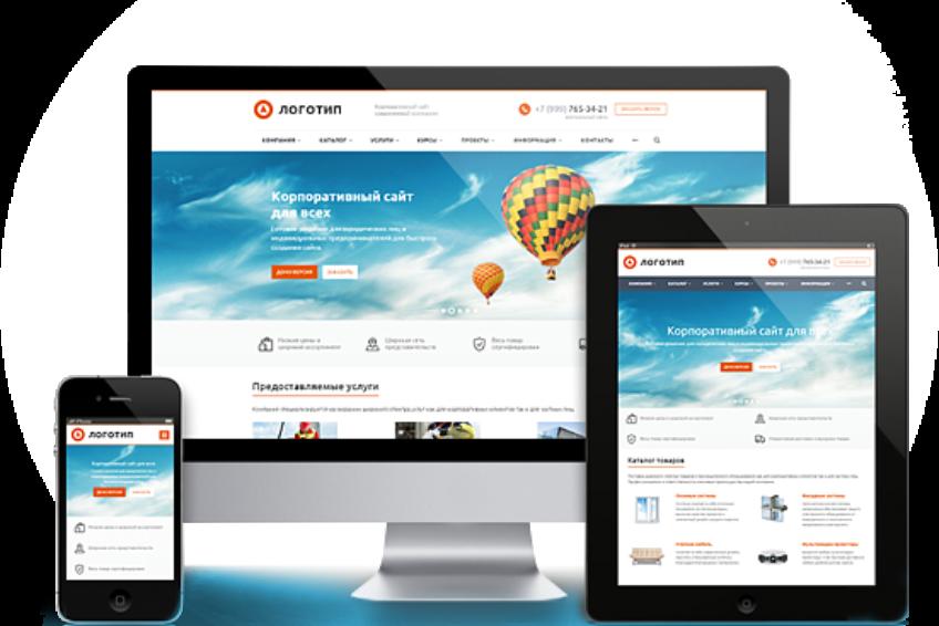 Разработка-создание сайтов в Сыктывкаре